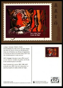 AGF Year of the Tiger Postcard